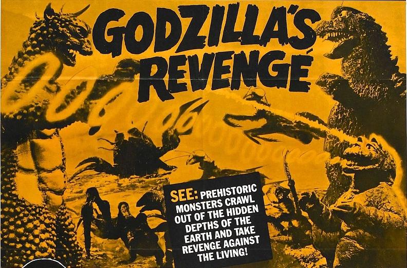 Godzillas-Revenge-Poster