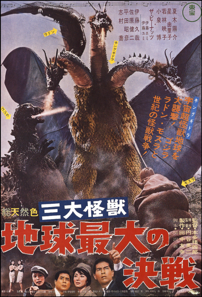 ghidorah three