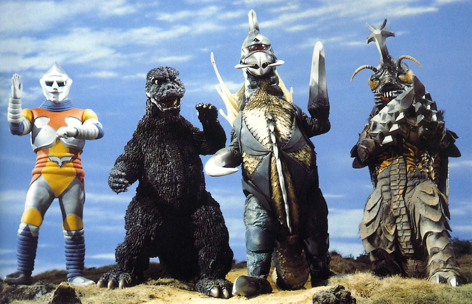 936full-godzilla-vs_-megalon-photo
