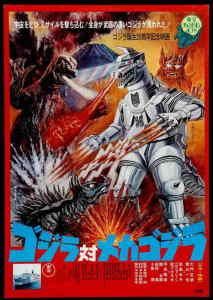 Godzilla-vs.-Mechagodzilla-2