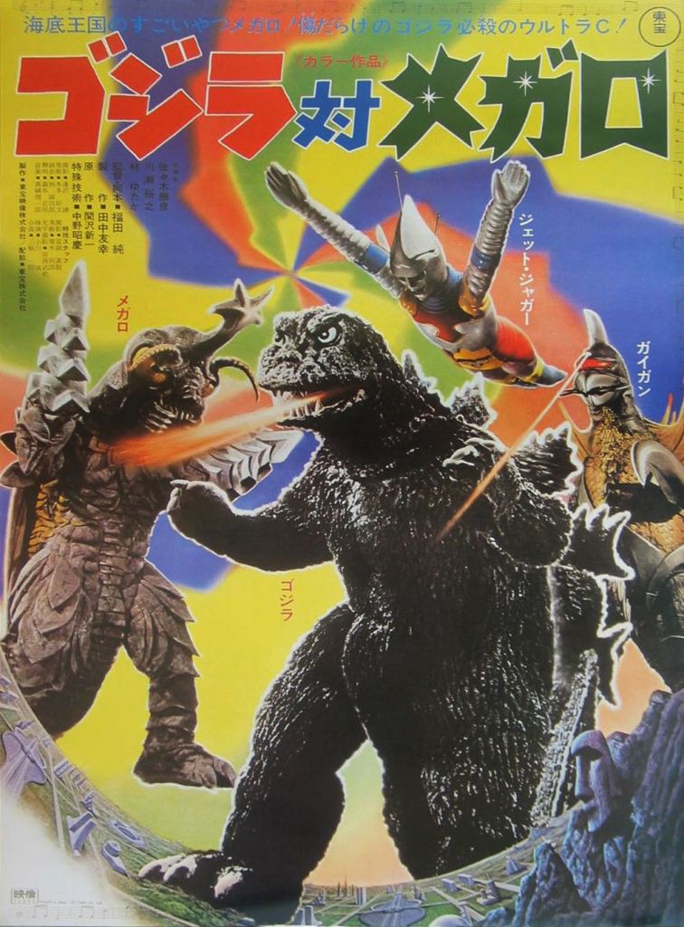 godzilla-vs-megalon-japanese-poster