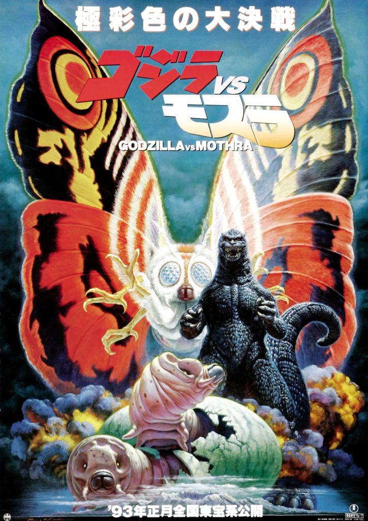 godzilla_vs_mothra_1992_poster_02