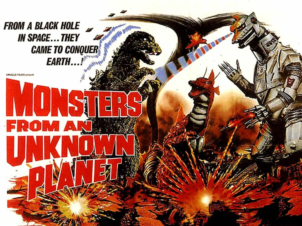 MONSTERS-FROM-AN-UNKNOWN-PLANET-REVENGE-OF-MECHAGODZILLA