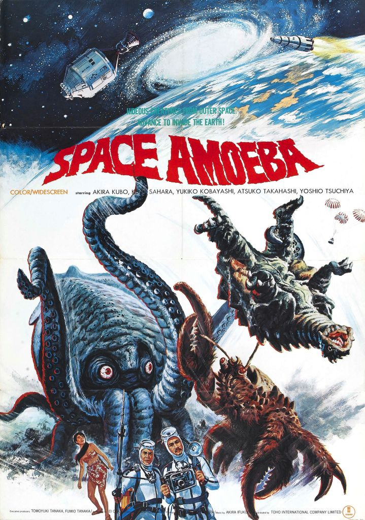 piccit_space_amoeba_1971_2043x2909_1446595838