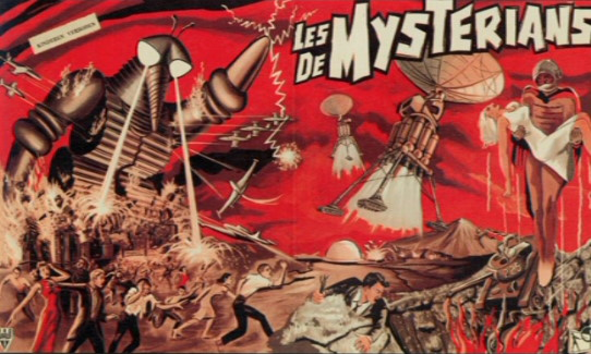 poster5 mysterians bfi dvd cover