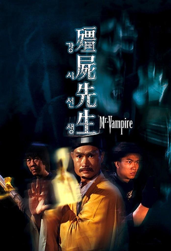 mr-vampire-geung-si-sin-sang.17863